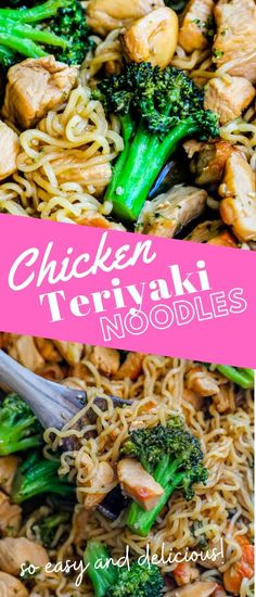 Easy Chicken Teriyaki Noodles Recipe - main dishes #maindishes Baked Chicken Wings, Chicken Wing Recipes, Pork Chop Recipes, Entree Recipes, Easy Dinner Recipes, Easy Recipes, Chicken Teriyaki Noodles Recipe, Easy Baked Pork Chops, 30 Min Meals