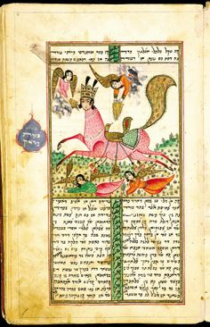 Jami's Yusif and Zulaykha, [1853]. The Center for Iranian Jewish Oral History. Women's Worlds in Qajar Iran Digital Archive. Middle Eastern Division, Widener Library, Harvard Library.