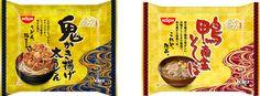 日清食品冷凍は9月1日、「冷凍 日清のどん兵衛 鬼かき揚げ太うどん」を新発売し、「冷凍 日清のどん兵衛 鴨南蛮そば」をリニューアル発売する。