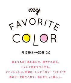 my FAVORITE COLOR My Favorite Color, My Favorite Things, Logos, Logo