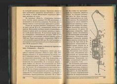 Книга по Ремонту вязальных машин - Татьяна Касабланка - Веб-альбомы Picasa
