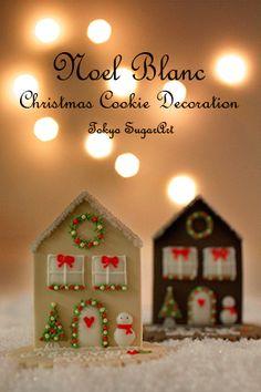 クッキーで作ったクリスマスツリー の画像 ゆっきぃどうする?