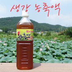 국내산 생강엑기스 1200ml 농축액, 생강차, 완주봉동생강