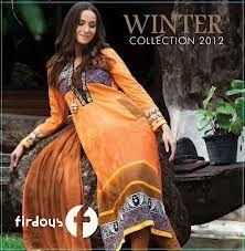 Fashion Code Australia specializes in Replica Herve Leger, Cocktail Dresses, Bandage Dress, Phillip Lim, Alexander Wang, Proenza Schouler and Herve Leger Sale items