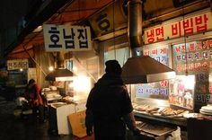 'Grilled Fish' alley in Dongdaemun (동대문), Seoul