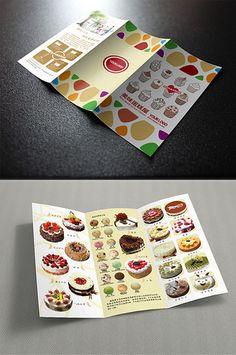 Exquisite fashion cake shop product introduction Three fold design#pikbest#Templates #cake #birthdaycake #flyer #poster #design #advertisement #free #freedownload #baker #menu #foodmenu #dessert #foodphotography