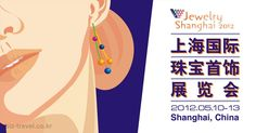 Jewelry Shanghai 2012(상하이 보석류 액세서리 전시회)