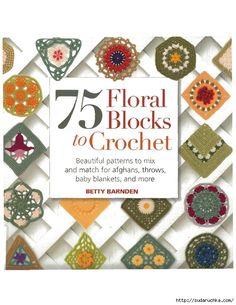 """""""75 Floral Blocks zu häkeln"""". Blatt häkeln .. Diskussion Liveinternet - Russisch Service Online-Tagebücher"""