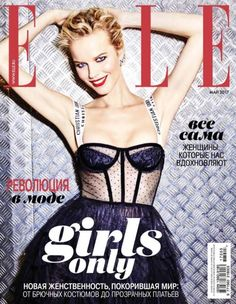 Eva Herzigova Charms In Dior's Standout Designs For ELLE Russia