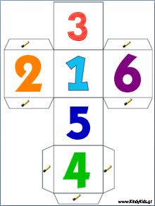 Preschool Learning Activities, Kindergarten Worksheets, Preschool Activities, Teaching Kids, Kids Learning, Flashcards For Kids, Worksheets For Kids, Patron Cube, Numbers Preschool