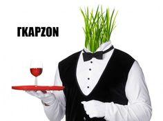 Γκαρζόν - Κώστας Φρυγανιώτης Greek Memes, Funny Memes, Jokes, Good Parenting, Just Kidding, Funny Stories, Cringe, Funny Photos, Haha