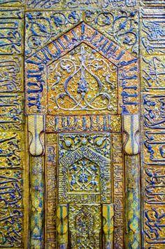 Amazing door in Tehran