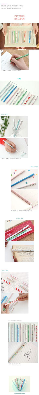 pattern ballpen - 라이브워크, 1,500원, 디자인볼펜, 디자인볼펜
