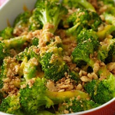 Crunchy Broccoli Bake   |  http://www.weather.com/life/home-family/family-time/recipe/crunchy-broccoli-bake_2011-10-21