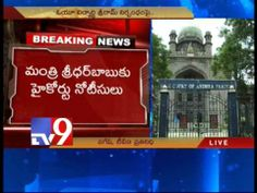 HC issues notice to minister Sridhar Babu
