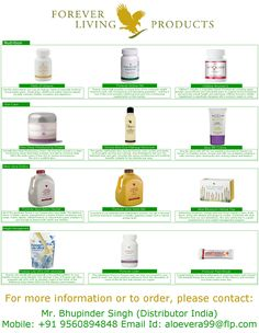 In this busy life, you often forget about taking necessary supplements, Forever Living provides you various nutrition products in the form of diet and food supplements. For more information about products, please visit http://workfromhome99.flp.com/
