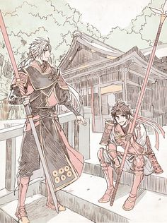 Nobuyuki and Yukimura