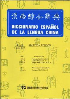 diccionario_chino_espanol