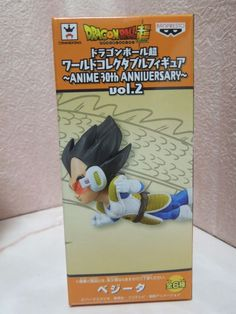 Dragon Ball Super DWC Vol.2 ANIME 30th ANNIVERSARY Vegeta Figure