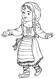 Diy For Kids, Crafts For Kids, Autumn Art, School Lessons, 1 Decembrie, Coloring Pages, Diy And Crafts, Moldova, Celestial
