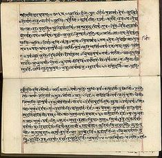 Rigvedamanuscript inSanskriton paper, India, early 19th century