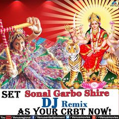 "Navratri Special !!  Set ""Sonal Garbo Shire DJ Remix"" as your CRBT Now !!  #Vodafone - 5376679749 #Airtel - 5432115033613 #Idea- 567896679749  Download FREE ""Navratri Superhits Dandiya & Garba App"":http://bit.ly/2dccRg7  @GooglePlayStore & Enjoy FREE Audio/Video Streaming & lots more...  #Navratri #DiscoDandiya #Garba #Dandiya #RaasGarba #Navratri2016 #IndianFestival #VenusRegional"