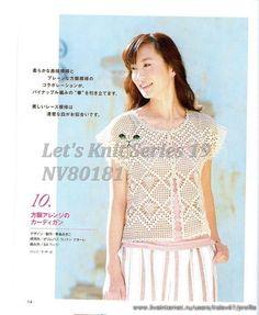 日文编织杂志(7) - 柳芯飘雪 - 柳芯飘雪的博客
