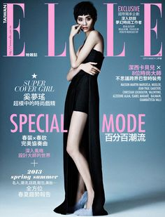 Ming Xi - Elle Magazine Cover [Taiwan] (March 2013)