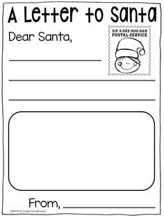 Letter to santa template printable moo moo 39 s tutus for Dear santa template kindergarten letter