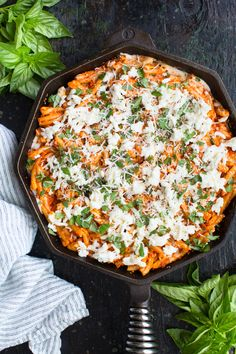 Baked Red Pepper Pasta Recipe