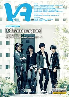 [Champagne]2013/6/20 TUTAYA「VA」7月号 今月のCOVER - [Champagne] Karate, Rock Bands, Champagne, Memes, Cover, Music, Books, Movie Posters, Musica