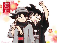 Happy new year by Goku & Black~