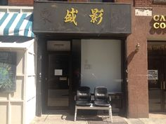 Shopfront Chairs in front of Invisible Exports - 14A Orchard Street, New York, NY 10002 - Photo: Mike Lydon
