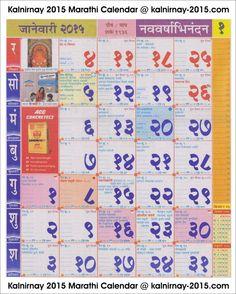 Able Pdf Calendar 2015