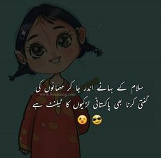 funny girl quotes in urdu * funny girl quotes . funny girl quotes in hindi . funny girl quotes in urdu . funny girl quotes about guys . Inspirational Quotes In Urdu, Funny Quotes In Urdu, Love Memes Funny, Latest Funny Jokes, Best Friend Quotes Funny, Funny Jokes In Hindi, Very Funny Jokes, Funny Girl Quotes, Jokes Quotes