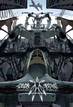 Rocketumblr | 山下いくと 偶像戦域 Ikuto Yamashita Iconic Field