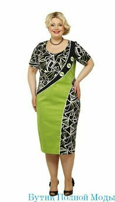 Black dress with green Simple Dresses, Pretty Dresses, Plus Size Dresses, New Dress Pattern, Dress Patterns, Office Dresses For Women, Clothes For Women, Samoan Dress, Island Style Clothing