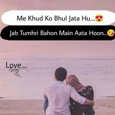 Cute Love Lines, Cute Love Quotes, Memes, Funny, Princess, Couples, Instagram, Ha Ha, Princesses