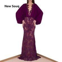 Womens Dresses | A2Z Store Formal Dresses, Store, Womens Fashion, Formal Gowns, Women's Fashion, Formal Dress, Business, Feminine Fashion, Gowns