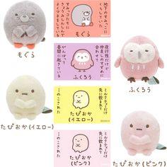 Characters shop LaughLaugh: Is it すみっ コ ぐらしてのりぬいぐるみしろくまぺんぎん? とんかつねことかげざっそうふろしきにせつむりほこりやまえびふらいのしっぽすずめおばけもぐらふくろうたぴおかぺんぎん genuine article lizard genuine article | Rakuten Global Market Sweet Little Things, 7 And 7, Iphone Wallpaper, Teddy Bear, Toys, Animals, Face, Activity Toys, Animales
