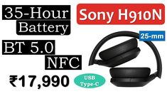 Driver: 25-mm (Sound Pressure = 40-mm)   Battery Backup: up to 35-hours   Built-in Google Assistant & Alexa   FR Range: 5Hz to kHz   Impedance: 17-ohm   Noise Cancellation ON/OFF Top Headphones, Wireless Headphones, Latest Gadgets, Noise Cancelling, Sony, Usb, Range, Google