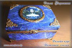 lp.comehome.by kamennaya-skazka