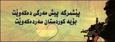 We are successful  Just kurdistan ♡ ♥ ♡
