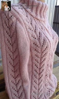 Domain Default page Jumper Designs, Crochet Cardigan Pattern, Sweater And Shorts, Winter Colors, Sweater Fashion, Types Of Fashion Styles, Free Crochet, Knitting Patterns, Sweaters