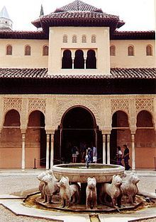 Lions Fountain in the Alhambra, Granada, Spain- I've been here! Islamic Architecture, Art And Architecture, Alhambra Spain, Granada Spain, Wonderful Places, Beautiful Places, All About Spain, Places To Travel, Places To Visit