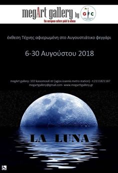 Sing up Culture, Gallery, Art, La Luna, Art Background, Kunst, Performing Arts