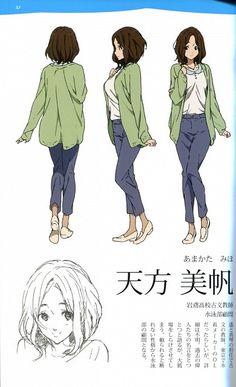 Kyoto Animation, Free!, Free! TV Animation Guide Book, Miho Amakata, Character Sheet ✤ || CHARACTER DESIGN REFERENCES | キャラクターデザイン | • Find more at https://www.facebook.com/CharacterDesignReferences & http://www.pinterest.com/characterdesigh and learn how to draw: concept art, bandes dessinées, dessin animé, çizgi film #animation #banda #desenhada #toons #manga #BD #historieta #anime #cartoni #animati #comics #cartoon from the art of Disney, Pixar, Studio Ghibli and more || ✤