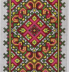 Hardanger Embroidery, Folk Embroidery, Cross Stitch Embroidery, Embroidery Patterns, Machine Embroidery, Cross Stitch Charts, Cross Stitch Designs, Cross Stitch Patterns, Mandala