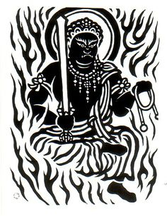 FUDO MYOO | Fudô-Myoo do Japão atual... 3 Tattoo, Kendo, Aikido, Dojo, Troll, Playing Cards, Spirituality, Drawings, Buddhism