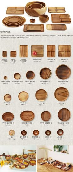 Step Guide of 16000 Carpentry Projects - 아카시아 시리즈 Step Guide of 16000 Carpentry Projects - Get A Lifetime Of Project Ideas and Inspiration! Wood Tray, Wood Bowls, Carpentry Projects, Wood Projects, Dining Ware, Wooden Plates, Kitchen Equipment, Wooden Kitchen, Decoration Table